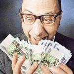 Мужские игры, часть III: «Я не жадный» или «Кто хочет стать миллионером»