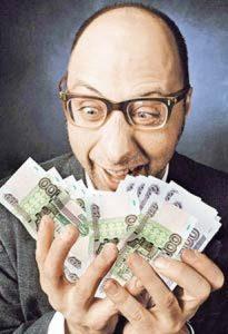 О деньгах и развитии уверенности