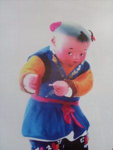 Заметки коуча о Китае.